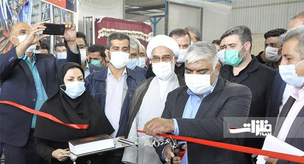 افتتاح ۴ پروژه توسعهای فولاد اسفراین