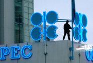 قیمت سبد نفتی اوپک از مرز ۷۳ دلار عبور کرد