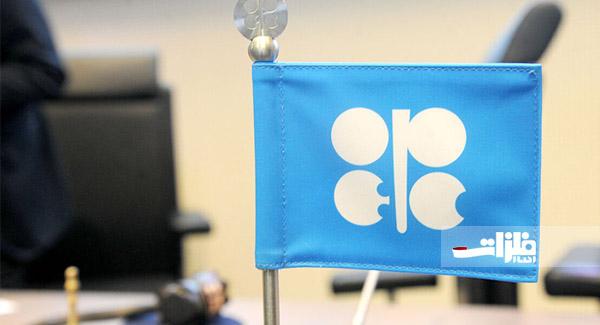 روند صعودی قیمت نفت اوپک
