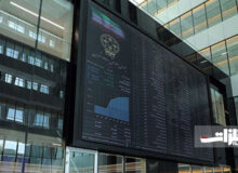 افزایش شاخص بورس در پایان معاملات امروز