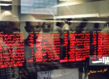 عرضه کالا در بورس شفافیت ایجاد میکند