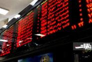 آخر هفتهای پرتلاطم برای بازار بورس