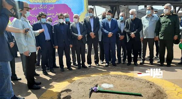 کلنگ سه طرح توسعهای فولاد خوزستان زده شد