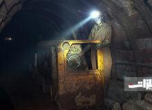 واگذاری معدن زغالسنگ سنگرود استان گیلان