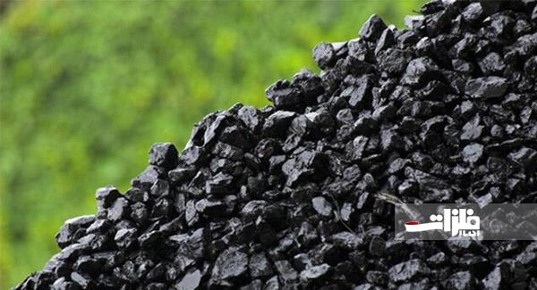 جریمه ۵۰۰ هزار یورویی بزرگترین مصرفکننده زغالسنگ