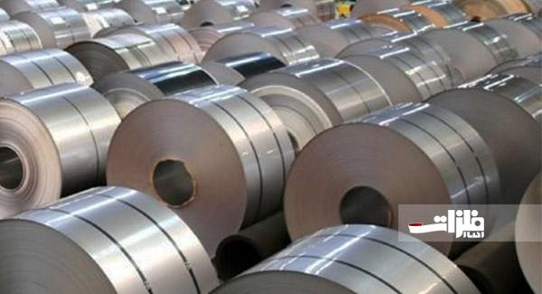 رشد ۱۱ درصدی تولید فولاد زنگ نزن