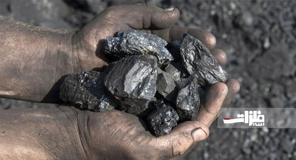 ریزش ناگهانی قیمت سنگآهن