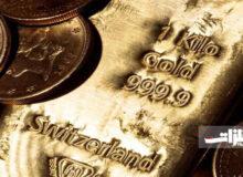 روند نزولی قیمت طلا