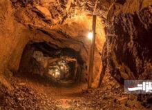 زرخمین تنها معدن طلای استان مرکزی