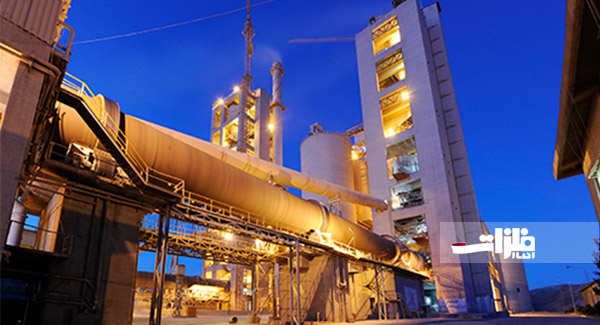 نخستین عرضه شرکت فولاد غدیر ایرانیان و فولاد شاهرود