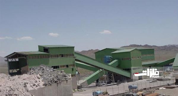 اسفوردی، موتور صنعت فسفات ایران