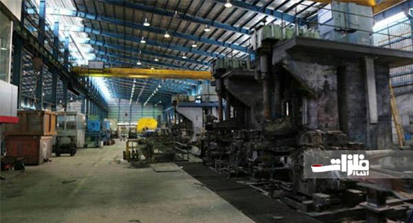 راهاندازی آزمایشی کارخانه صدر فولاد