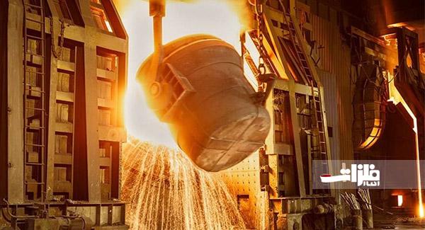 تولید فولاد سبز در ۲ کشور اروپایی