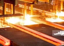 تمدید مجدد مجوزهای صادرات فولاد