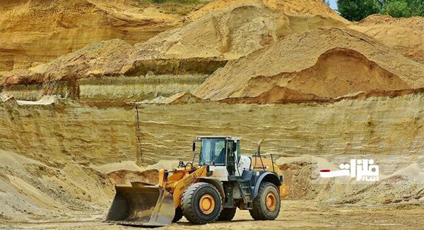 لزوم توجه به منابع آبی برای توسعه بهتر معادن
