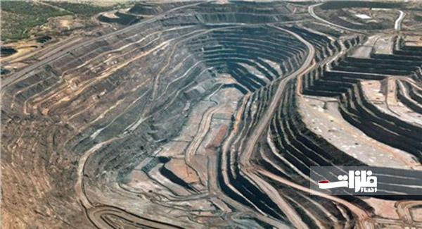 رشد ۱۵ درصدی تولیدات معدنی اصفهان
