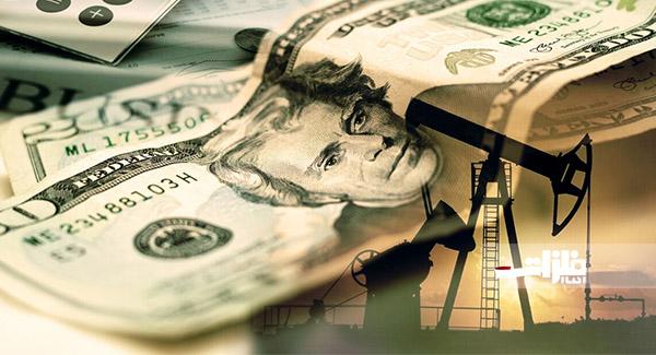 ثبات قیمت نفت پیش از نشست اوپک پلاس