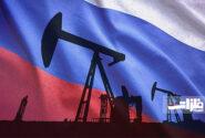 افزایش عرضه نفت روسیه