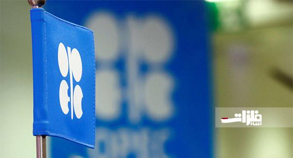 افزایش تدریجی تولید نفت اوپک پلاس