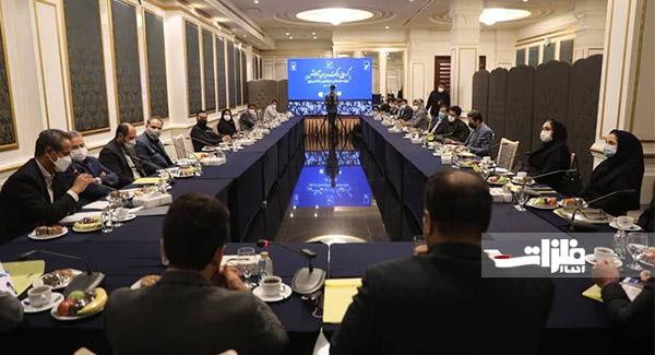 تشکیل جلسه مدیران آموزش شرکتها و معادن عضو انجمن سنگآهن