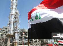 ساخت پالایشگاه نفت در موصل عراق