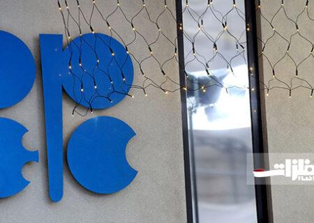 قیمت سبد نفت اوپک ثابت ماند