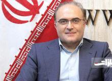 لزوم استفاده از معاد کردستان در جهت اشتغالزایی