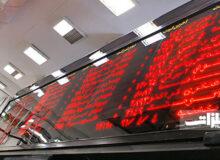 اتمام روزی پرنوسان برای بازار سرمایه