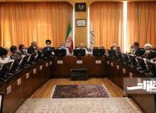 برگزاری نشست کمیسیون صنایع و معادن مجلس