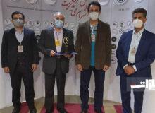 اهدای لوح اجلاس سراسری مدیریت مشتری مداری به مدیرعامل فولاد خوزستان