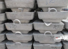 تولید ۲۶۰ هزار تن شمش آلومینیوم