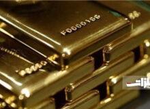 ریزش قیمت جهانی طلا