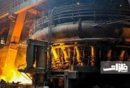 آغاز فعالیت مجدد کارخانه فولاد یاسوج