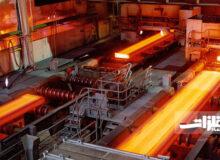 افزایش ۵۰ درصدی وزنی صادرات فولاد شرکتهای بزرگ