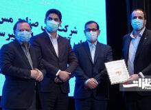 مدیرعامل شرکت مس نشان سفیر مسئولیت اجتماعی را دریافت کرد