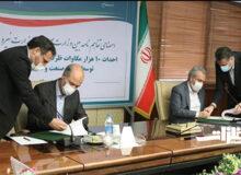 همکاری مشترک وزارت صمت و نیرو در جهت تولید برق