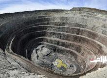سرمایهگذاری یک هزار میلیارد ریالی در بخش معدن خراسان