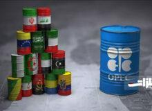عملکرد محتاطانه اوپک پلاس برای عرضه نفت