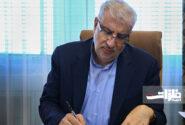 وزارت نفت خواستار صرفهجویی انرژی در زمستان شد