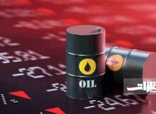افت قیمت نفت در جدال با بحران زغالسنگ چین