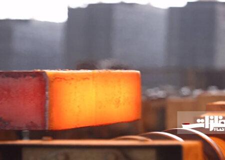 موفقیت فولاد هرمزگان در تولید تختال